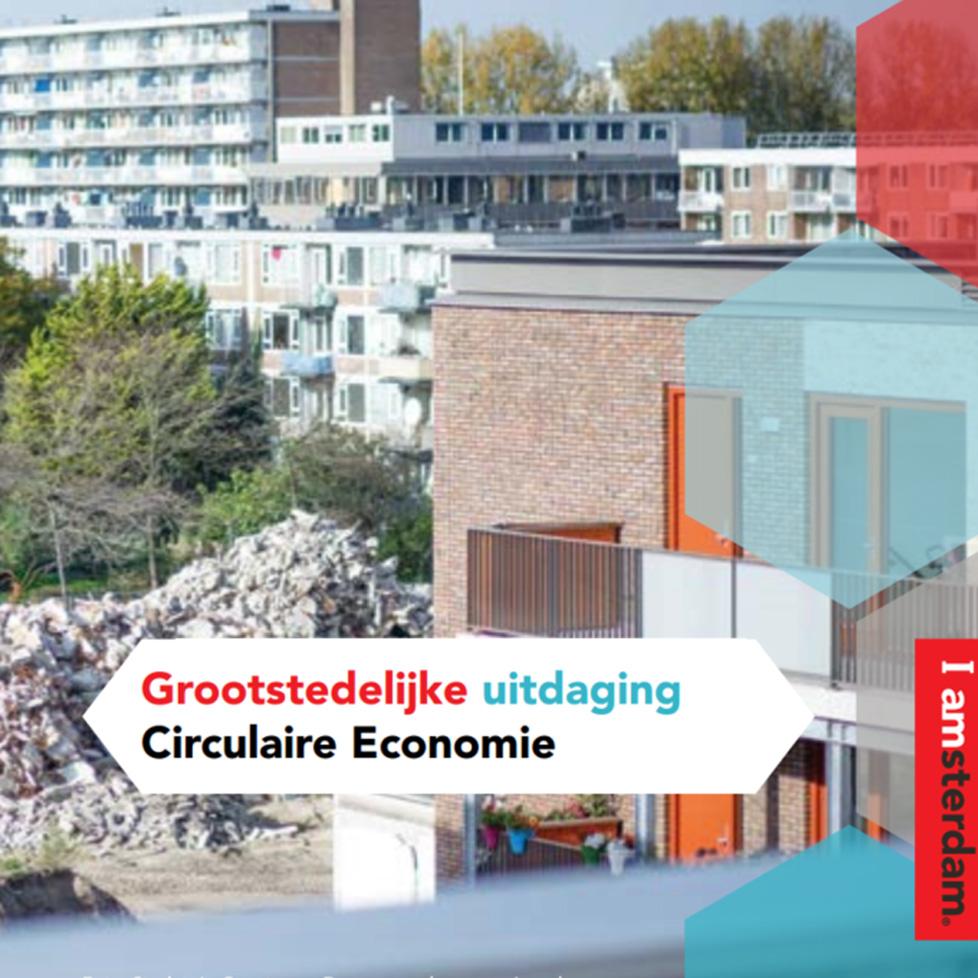 Flyer uitdaging circulaire economie amsterdam economic for Amsterdam economica